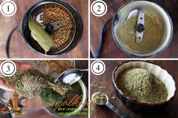 Пошаговые фото приготовления приправы хмели-сунели