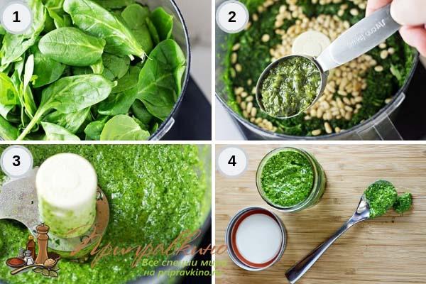 Пошаговый рецепт соуса песто для макарон из шпината и базилика