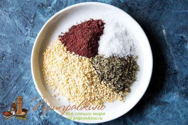 Четыре основных ингредиента приправы заатар