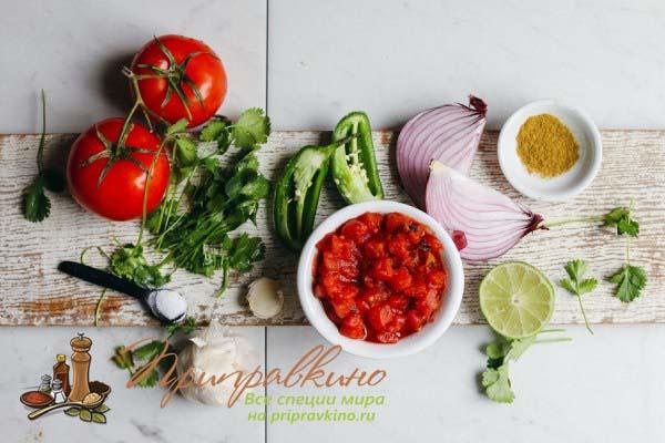 Фото ингредиентов сальсы