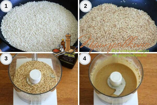 Пошаговый рецепт приготовления кунжутной пасты тахини