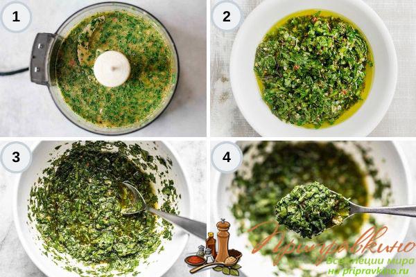 Фото пошагового приготовления соуса чимичурри